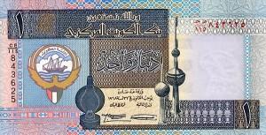 one-dinar