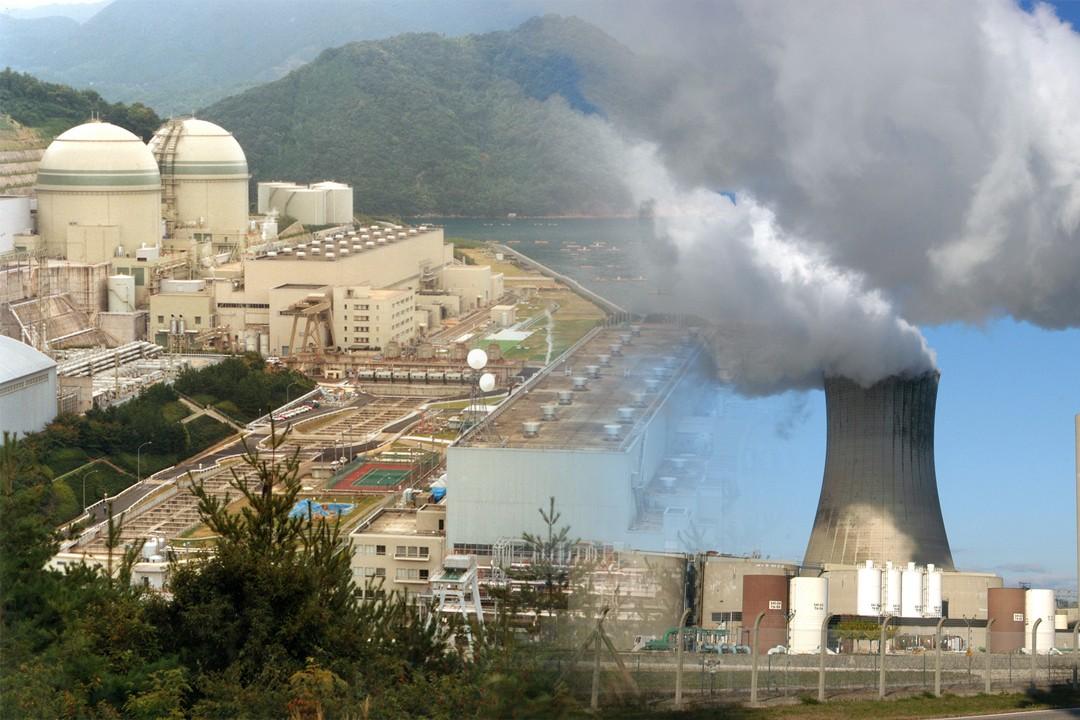 nuclear power reactors