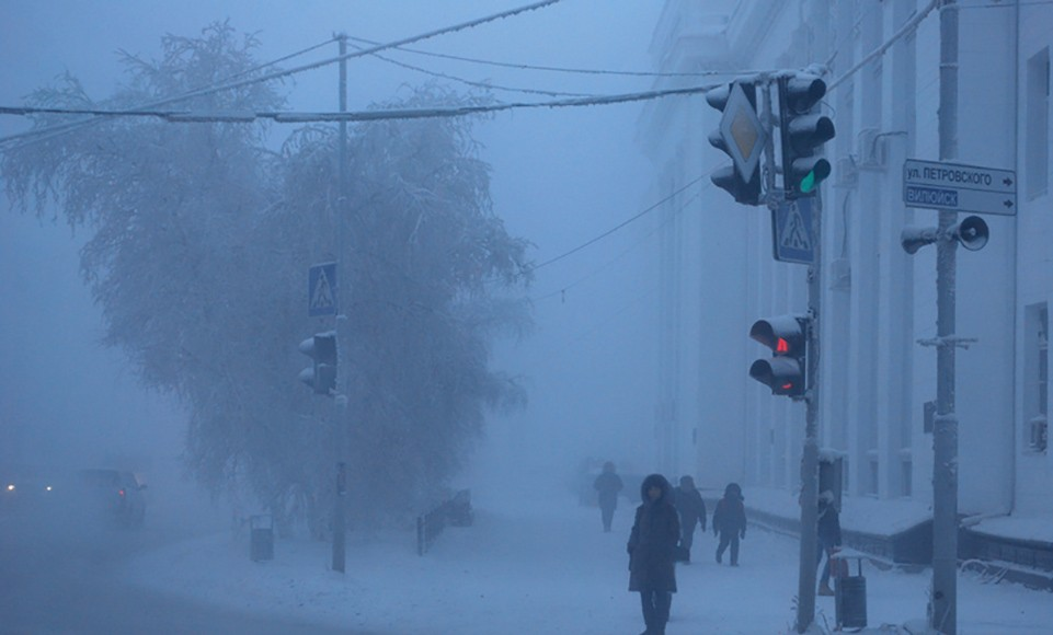Coldest Places list