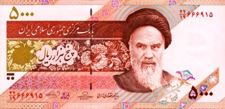 Iranian-rial
