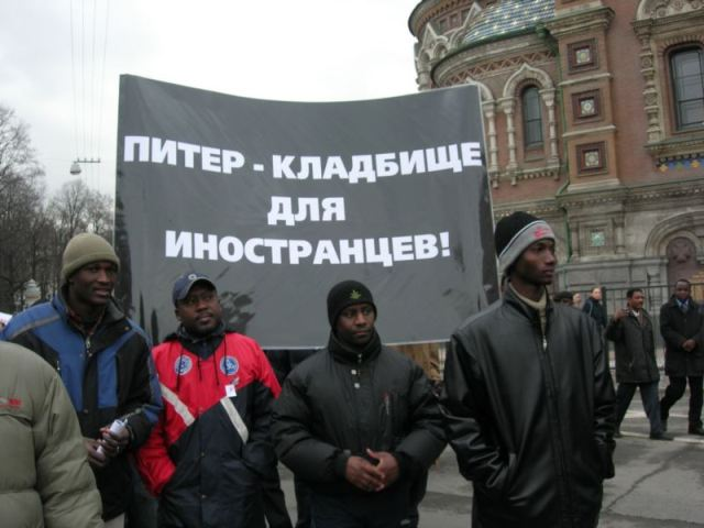 Racism in Russia