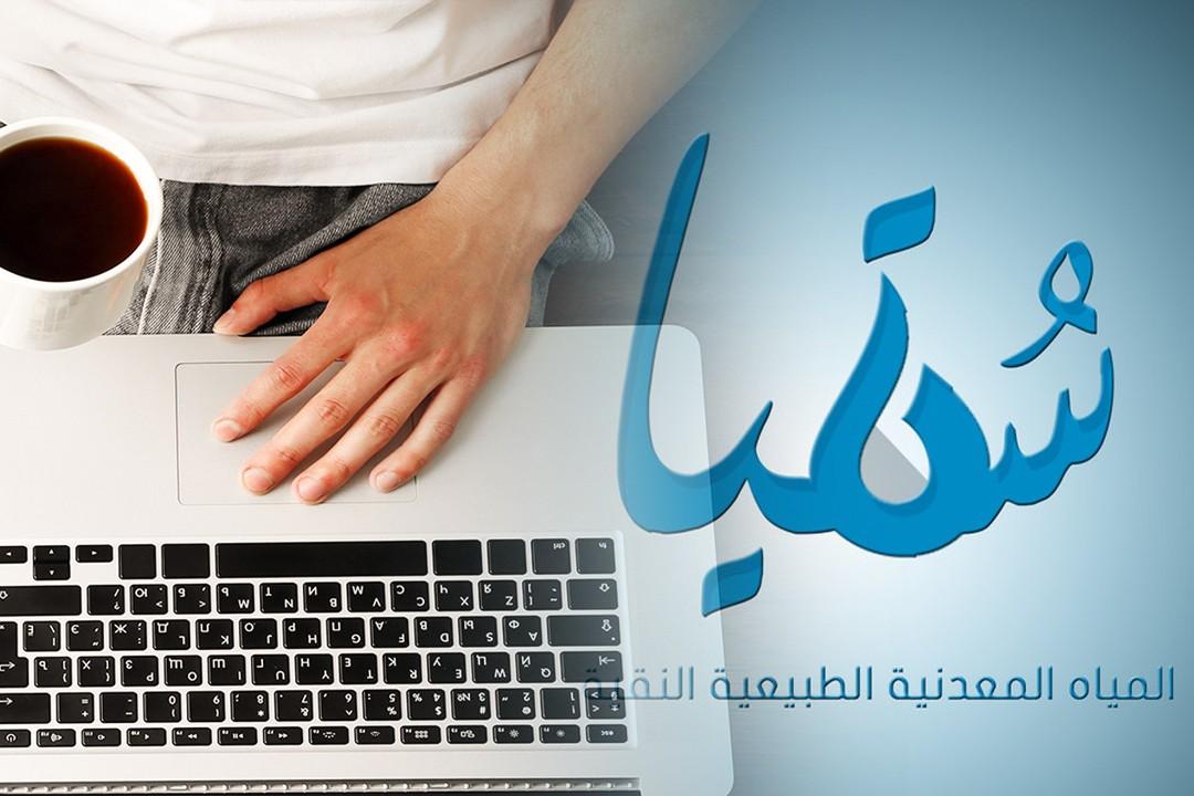 top Arabic speaking countries