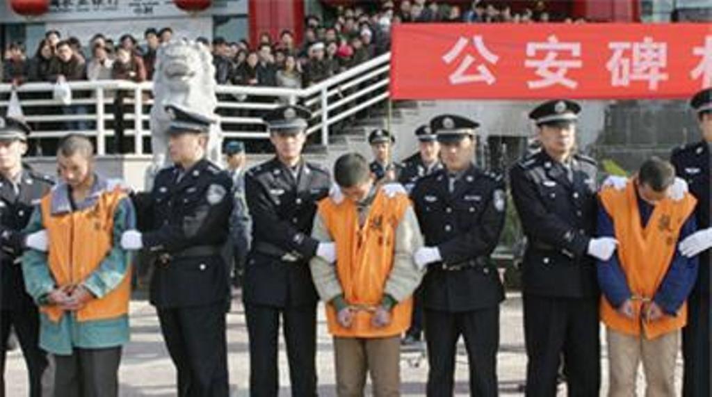 death penalty in china for drugs