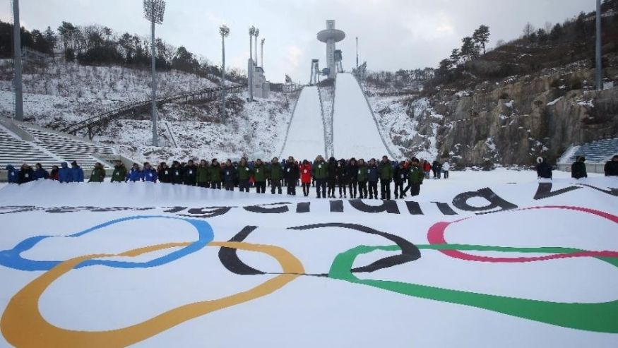Upcoming Olympics games in 2020